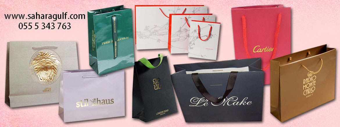 Welcome to UAE largest paper bag, shopping bg manufacturing